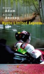 Kyoto Limited Express.jpg